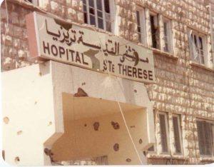 hopital-ste-therese-liban