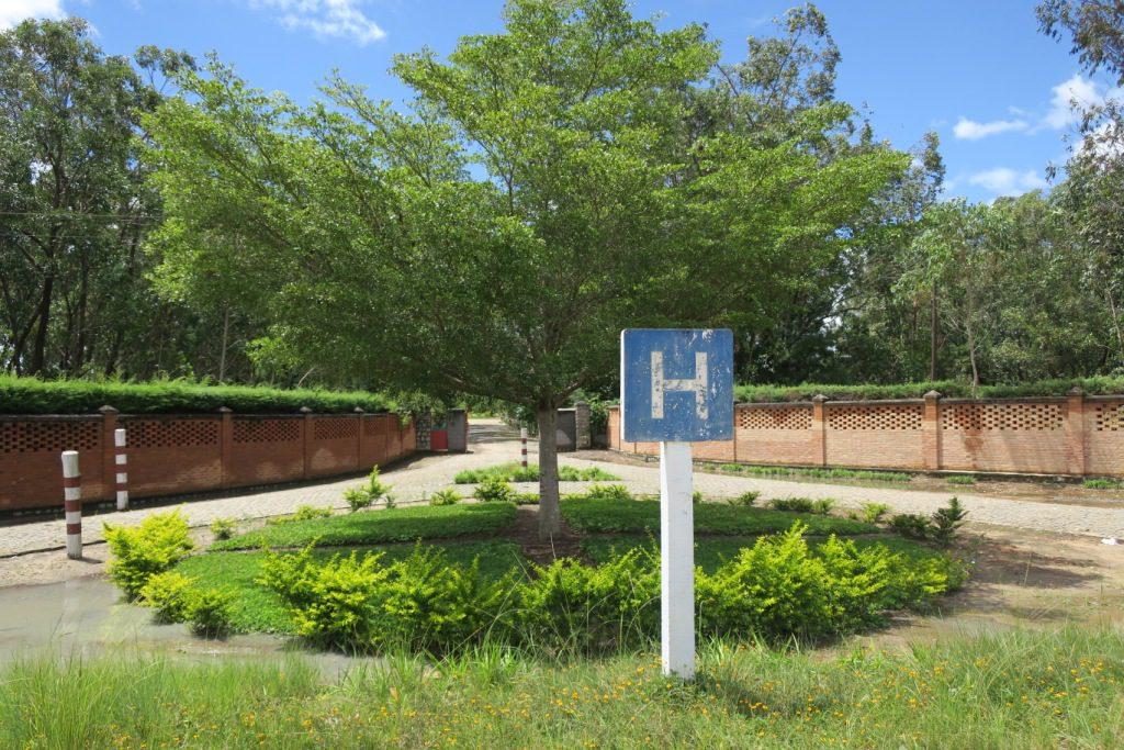 Moramanga entrée de l'hopital